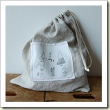 Drawstring bag from Between the Lines | 45 Awesome Free Bag Tutorials | Frugal and Thriving
